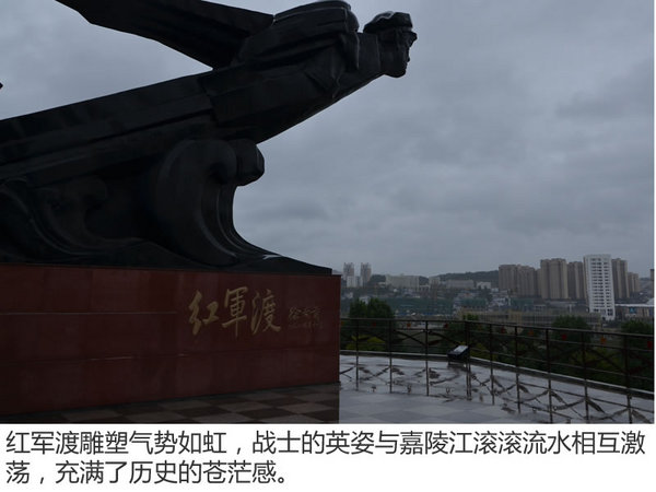"""翻山越岭只为""""红"""" 东风风行SX6长征游记中篇-图7"""