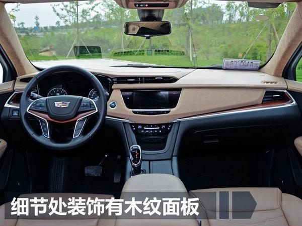 凯迪拉克XT5新增28E四驱技术型 售37.99万元-图6