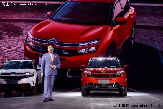 东风雪铁龙SUV天逸乐享上市15.27万起售-图5