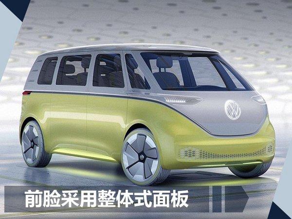 大众将量产I.D. BUZZ概念车 将于2022年上市-图2