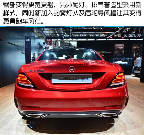 2016北京车展 美妞奔驰SLC 300实拍-图7
