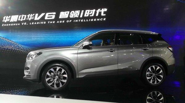 颠覆格局宽体智联SUV华晨中华V6全球首发-图1