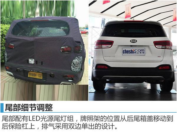 起亚将国产中型SUV-KX7 竞争丰田汉兰达-图5