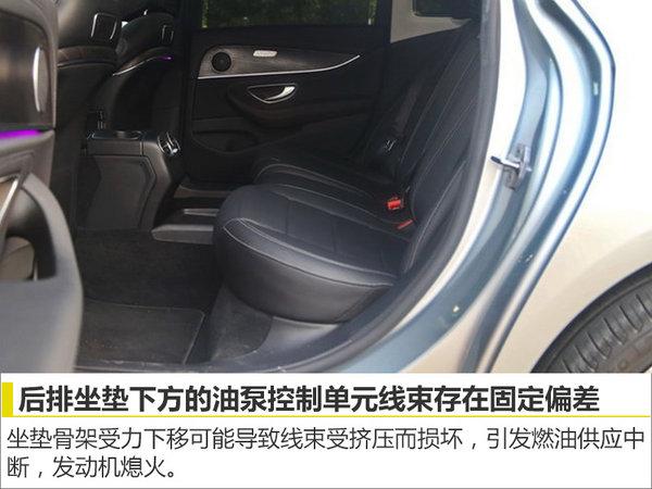 北京奔驰E级车存在熄火隐患将启动召回-图3