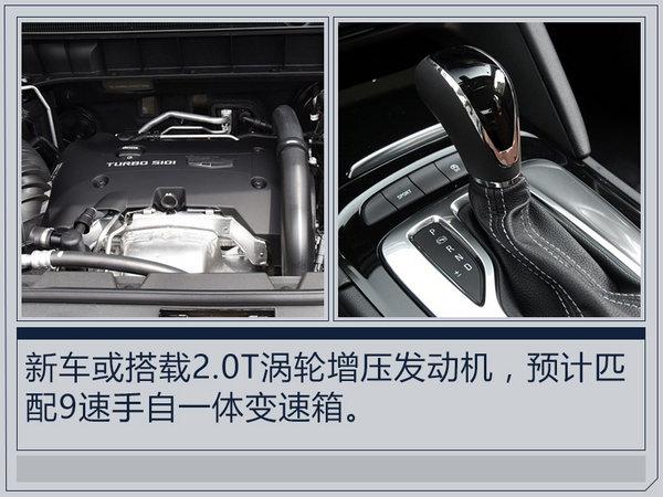 """凯迪拉克全新""""小型""""SUV将上市 竞争宝马X1-图1"""