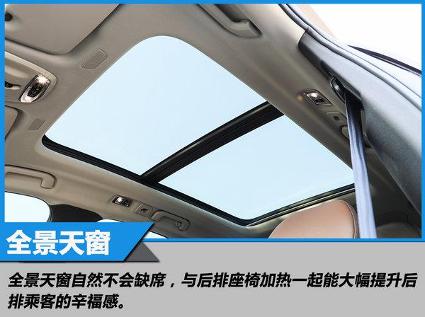 要运动更要舒适 全新一代XC60舒适性评测-图8