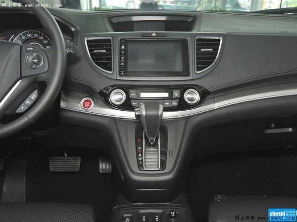 本田CRV现车优惠五万 国内SUV的领导者-图6