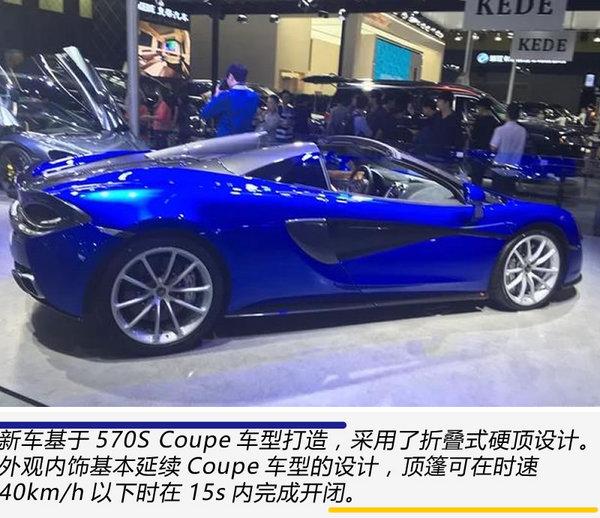广州车展十大豪车盘点 没有一百万的就别看了-图8