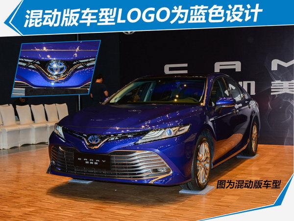 广汽全新第八代丰田凯美瑞正式上市 售价-图2
