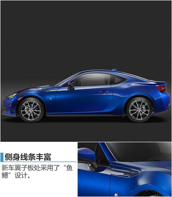 丰田新款86正式上市 售价万元-图1