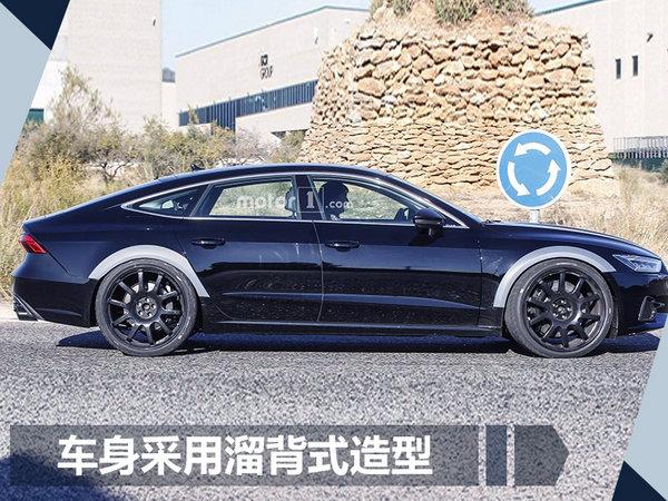 全新奥迪RS7 Sportback 动力大增/首搭混动系统-图3