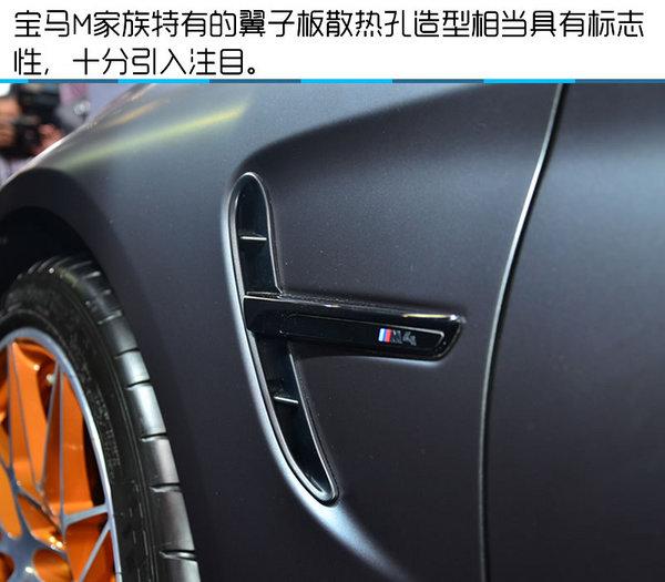2016北京车展 宝马M4 GTS中国首发实拍-图7