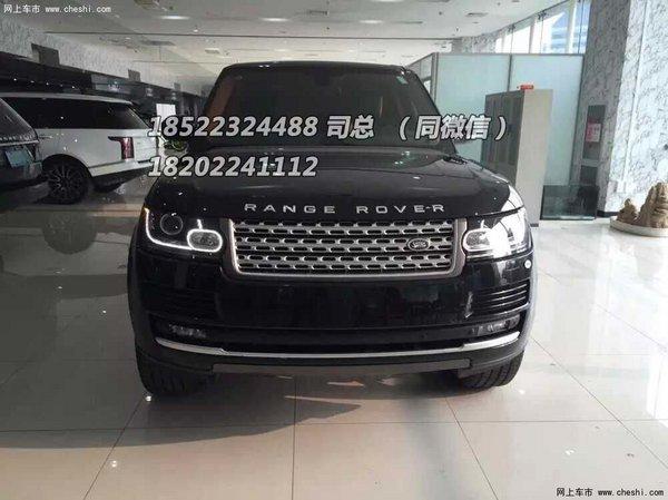 路虎揽胜加长5.98米优雅高贵魅力SUV