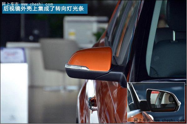 北京现代ix25新车实拍图解