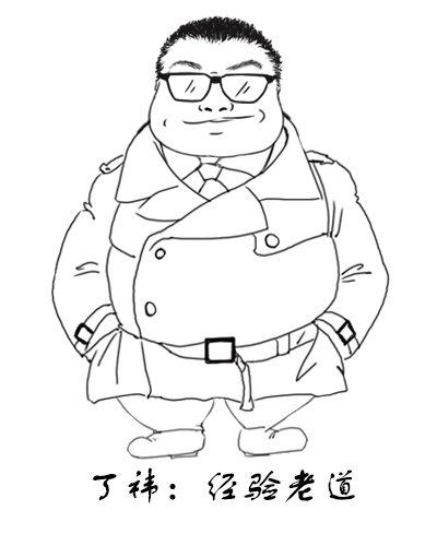 车坛脱口秀—三胖撩车之终极驾驶秘籍-图2