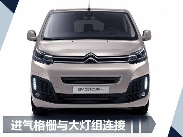 东风雪铁龙四款新车将上市 大小SUV全都有-图6