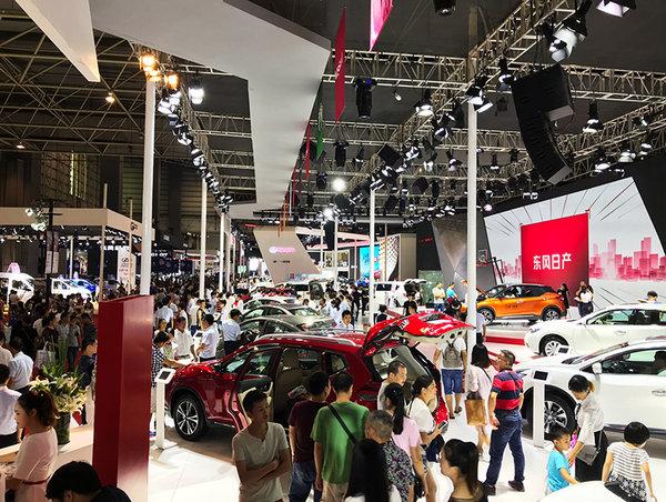 第17届东莞国际车展十一盛大开幕-图3