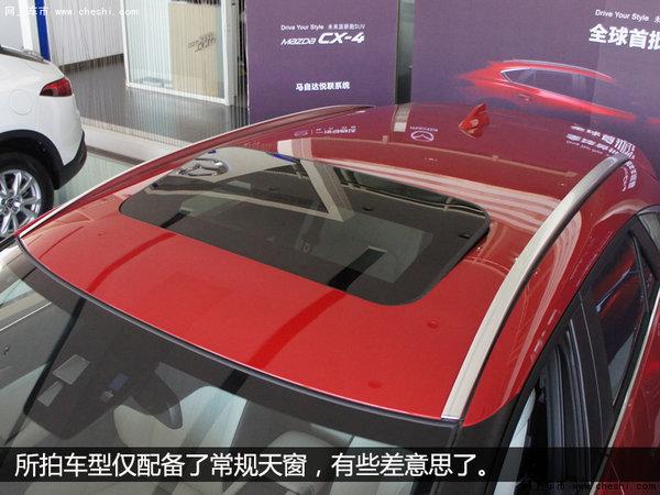 未来派轿跑SUV  银川实拍一汽马自达CX-4-图10