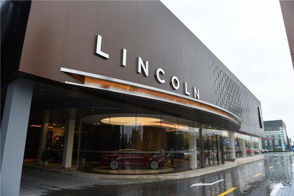 林肯5万抢购名额现在开启-图2
