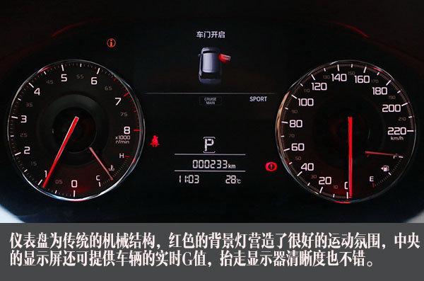 颠覆豪华SUV  实拍广汽讴歌CDX-图11