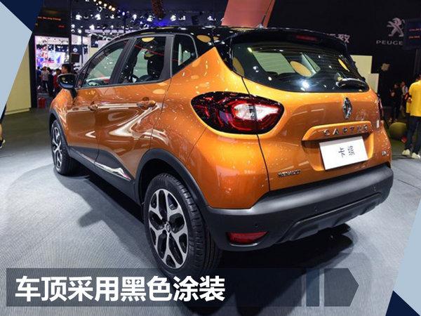 十月将有12款新SUV上市 小型至中大型全覆盖-图1