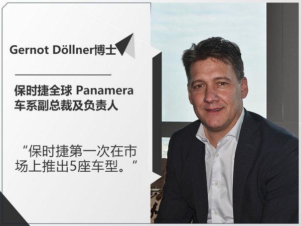 保时捷Gernot Döllner 博士:倾听中国客户声音-图2