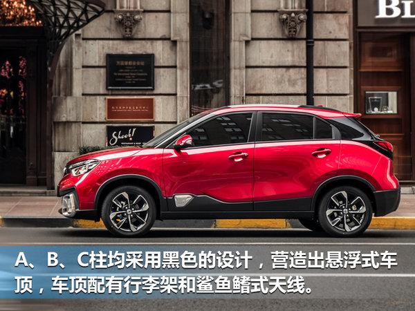 东风风神全新SUV-AX4 采用宝马i3尾门-图3