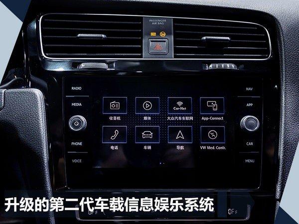 智能还能这么玩!大众进口汽车2018款Tiguan等你来撩-图10