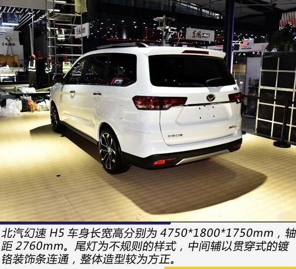 不输GL8 广州车展更适合全家出行的MPV都在这-图2