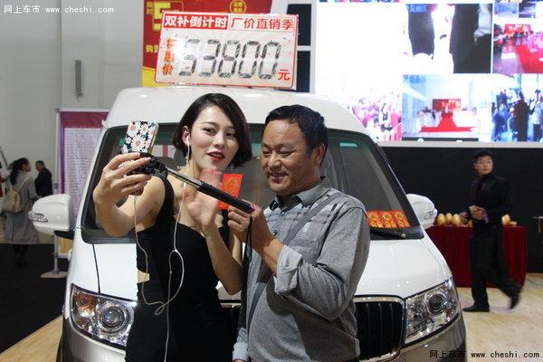 1000台工厂直销 华晨金杯钜惠昆明车展-图5