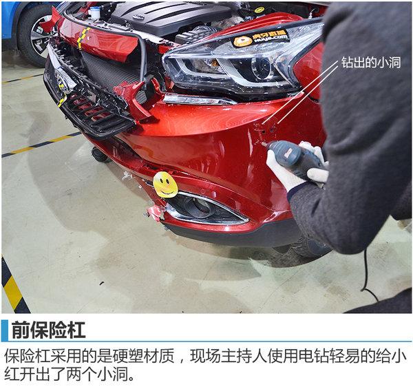 新车被撞后惨遭虐待 奇瑞瑞虎7暴力拆解-图3