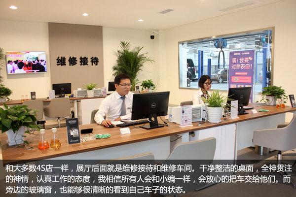 国际化标准 探访郑州恒信路伟捷豹路虎-图1