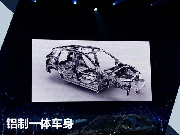 英菲尼迪全新一代QX50正式发布 明年入华国产-图3
