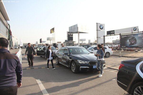 唐山中宝BMW 730Li上市品鉴会-图9