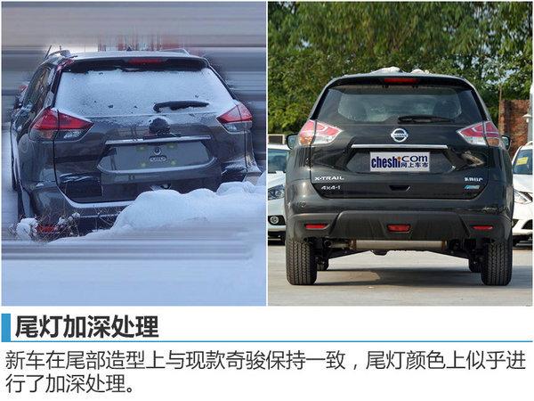 东风日产新奇骏即将上市 车身尺寸加长-图-图5