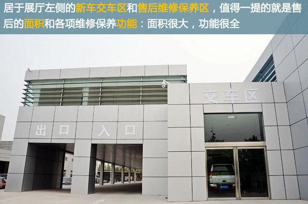 探访:郑州汉威汽车销售服务有限公司