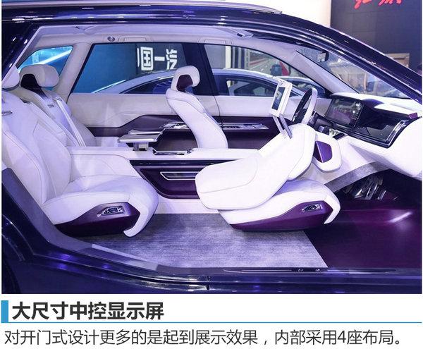 红旗全新中型SUV定名HS5 竞争奥迪Q5-图5