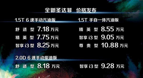 绿动泰•新激擎 华泰汽车闪耀亮相广州车展-图4