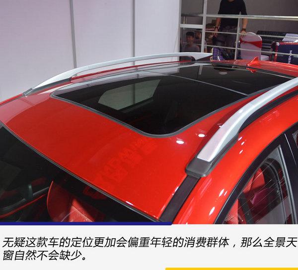这么高颜值的一款跨界SUV! 陆风逍遥车展实拍-图12