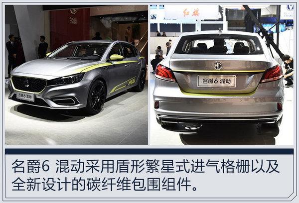刘景安:名爵加速产品投放 纯电/中级SUV将上市-图2