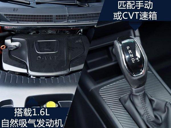 纳智捷U5将于明日上市 预售7.58-10.38万元-图8