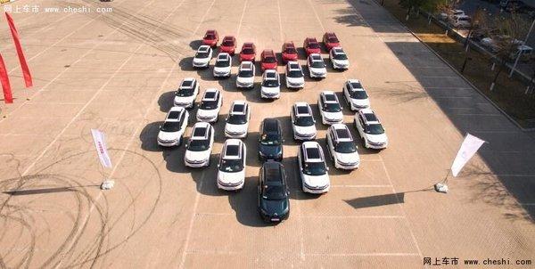 SUV天逸银川乐享交付仪式 有种SUV叫天逸-图1