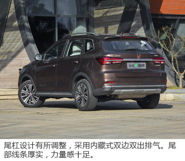实力派混动SUV 试荣威eRX5插电混动版-图5