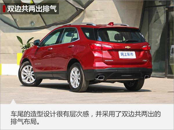 """全是""""大7座""""? 雪佛兰将在华推5款新SUV-图3"""
