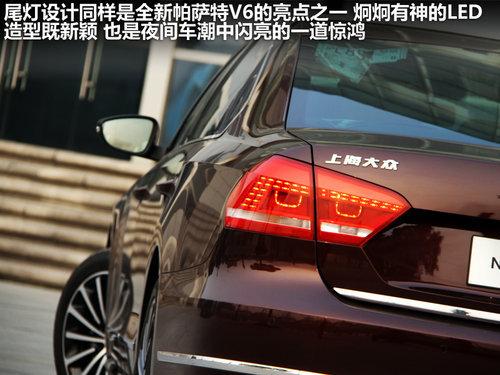 上海大众帕萨特最新报价17款1.8T优惠价-图8