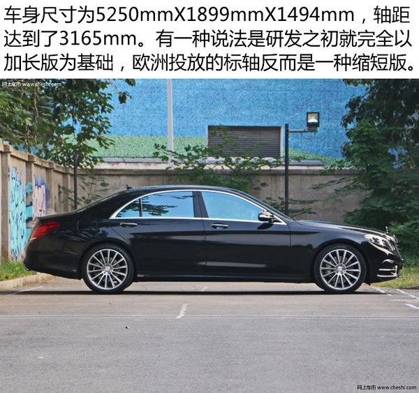 汽车发明者,重新定义D级车 奔驰S500L 实拍-图4