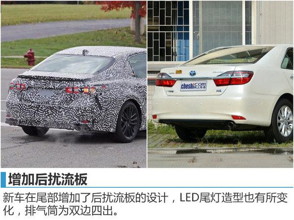 丰田新一代凯美瑞将国产 动力大幅提升-图7