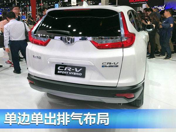 东风本田CR-V将7月上市 1.5T动力超越RAV4-图2