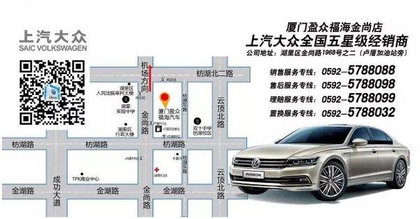 厦门盈众福海240台帕萨特助力金砖会晤-图8