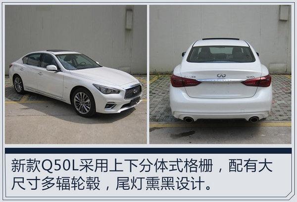 日系三大车企 两个月10款新车-图33